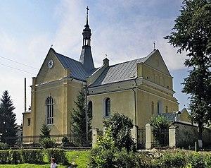 Bibrka - Image: Бібрка Костел Св.Миколи