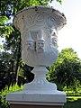 Гомель. Парк. малые архитектурные формы. Фото 32.jpg