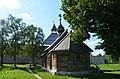 Деревянная церковь Дмитрия Солунского - panoramio.jpg