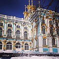 Екатерининский дворец зимой (Пушкин).JPG