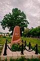 Елабуга, ансамбль Троицкого кладбища, могила Дуровой Н.А. (1783-1866), лицевая сторона.jpg