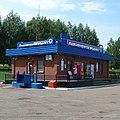 Заправка у Бирска. Башкортостан - panoramio.jpg