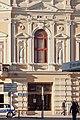 "Зграда ""Борова"" - детаљ.jpg"