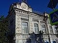 Здание городской управы улица Ленина, 69, 2.jpg