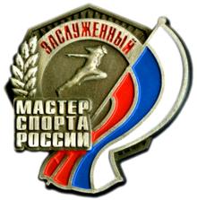 In Russian External Links Classification 21