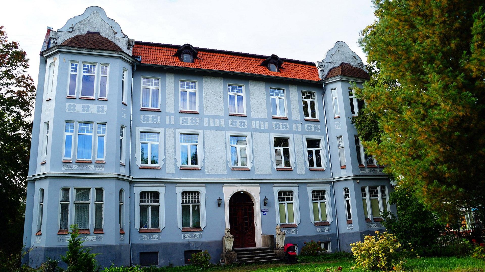 Здание по улице Комсомольской
