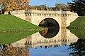 Карпин мост. Музей заповедник и Дворцовый парк в Гатчине 2H1A3938WI.jpg