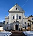 Колишній костел францисканців у Львові (03).jpg