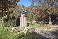 Криворівня, Пам'ятник І.Франкові.jpg