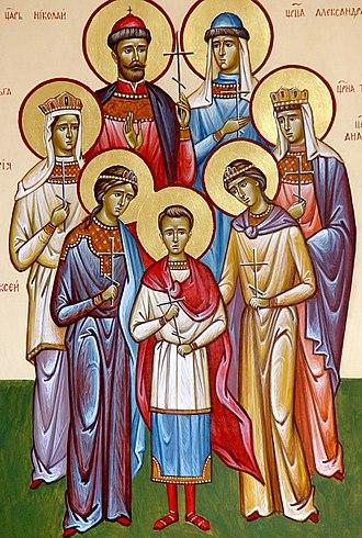 Canonization of the Romanovs - Icon of the Romanov Tsar family
