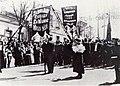 Луганск. 1 мая 1917 г. Демонстрация польских рабочих.jpg
