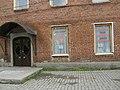 Магазин при производстве - бывшая мебельная фабрика - panoramio.jpg