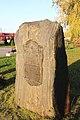 Мемориальный камень (Белгородская область, Грайворон, село Головчино).JPG