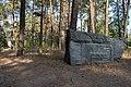 Меморіальний комплекс на честь загиблих мирних громадян і рад. військовополонених на місці фашистського концтабору (01).jpg