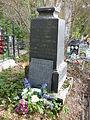 Могила П.И.Вульфа (друга А.С.Пушкина) на кладбище Иоанна Богослова, г.Торжок, Тверская область.JPG