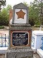 Могила лейтенанта Черданцева М.М., Тузли Татарбунарський р-н 2.JPG