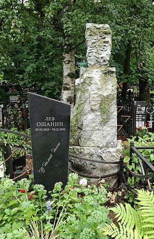 Могила Ошанина на Ваганьковском кладбище.
