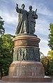 Монумент на відзначення 300-річчя возз'єднання України з Росією Переяслав-Хмельницький.jpg