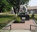 Монумент погибшим за Родину в 1943 - panoramio.jpg