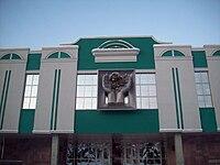 Мордовский республиканский музей изобразительных искусств им. С.Д. Эрьзи.JPG