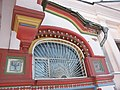 Москва. Церковь святителя Николая на Берсеневке - 041.JPG