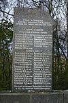 Муринский мемориал плита 10.jpg