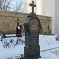 Надгробок Варлаама (Ліницького). Лаврська, 15.jpg