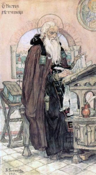 Nestor the Chronicler - Iconographic depiction of St. Nestor the Chronicler, 1919, Viktor Vasnetsov (St. Vladimir Cathedral, Kiev).