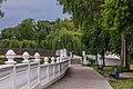 Нова набережна над р.Плоскою, до білого моста 2.jpg