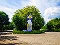Олешин, Хмельницький район.jpg