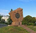 Пам'ятний знак на честь 150-річчя повстання Чернігівського полку царської армії в 1825 році.jpg