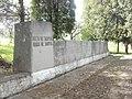 Пам'ятник в с. Рошнів.jpg