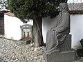 Паметник на майката на Левски- Гина, в двора на къщата.jpg