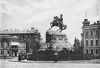Bohdan Khmelnytsky Monument, Kiev - The 19th century picture