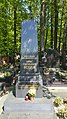 Памятник на могиле Б.Г. Фёдорова на Троекуровском кладбище, г. Москва.jpg
