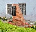 Памятный знак расстрелянным в г. Скопине во время ВОВ.jpg