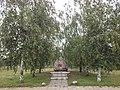 Пасёлак Дружны, Валун з памятнай таблічкай 2.jpg