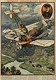 Плакат подвиг Нестерова.jpg