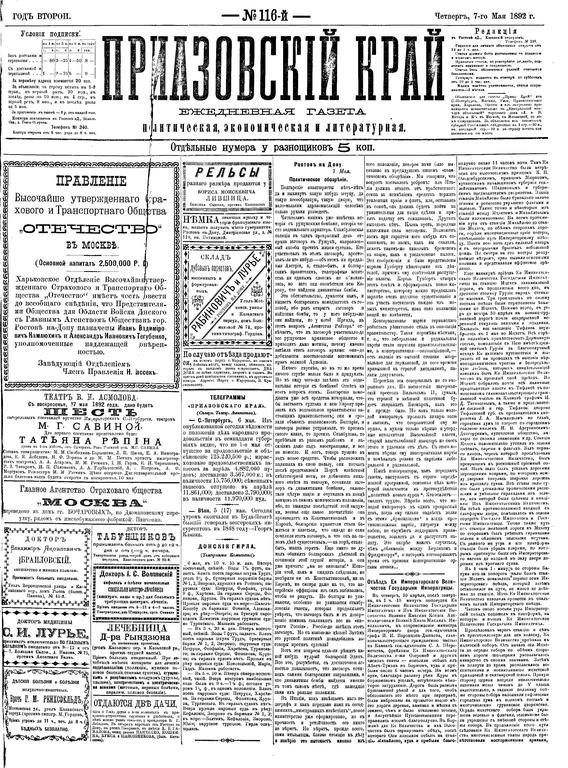 File 1892 116 7 Pdf