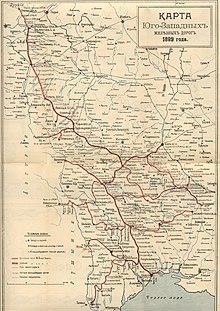 Раздельная на карте Юго-Западной железной дороги (1899 г.)