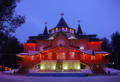 Резиденция российского Деда Мороза в Великом Устюге.png
