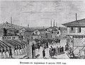 Русские в Адрианаполе 1829.jpg