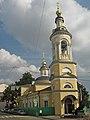 Солянка, церковь Рождества Пресвятой Богородицы на Кулишках03.jpg
