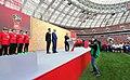 Стадион Лужники 2017 3.jpg