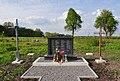 Старий польський цвинтар (травень 2016р.).jpg