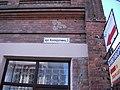 Торговий будинок купця Кулішова (3).JPG