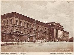 Університет Св.Володимира Київ 1911.jpg
