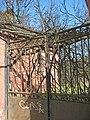 Усадьба А. Ф. Орлова. Ворота и конюшня (западная)02.jpg