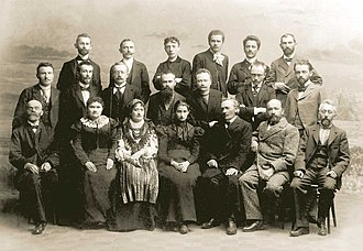 "Modern history of Ukraine - The 1898 congress of Ukrainian writers in Lemberg (Lviv), commemorating the 100 anniversary of publishing of ""Eneyida"""