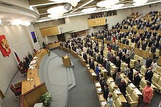 State Duma - Image: Фракция ЕР В Зале Пленарных Заседаний ГД